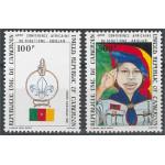 Kamerun 960-961 **