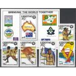 Lesotho 653-657 + block 44 **