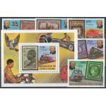 Elfenbenskusten 606-610 + block 14 **