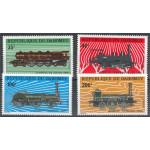 Dahomey 590-593 **