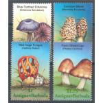 Antigua & Barbuda 3411-3414 **