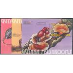 Guyana block 668-670 **