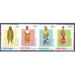 Moçambique 1332-1335 **