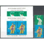 Sydkorea 962-963 + block 402-403 **