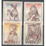 Tjeckoslovakien 994-997 **