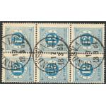 Sverige 32f 6-block SUNDSVALL 17.3.1884