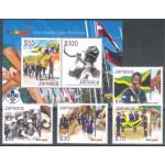 Jamaica 1137-1140 + block 59 **