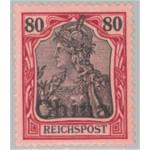 Tysk post i Kina 3 *