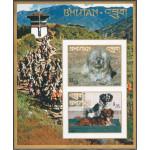 Bhutan block 54B **