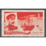 Sovjet 499 *