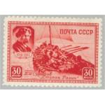 Sovjet 815 **