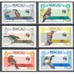 Macau 522-527 **