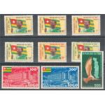 Togo 285-293 **