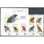 Tanzania 1315-1321 + block 190 **