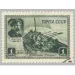 Sovjet 817 stämplad