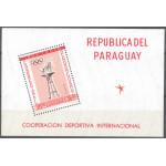 Paraguay block 28 **