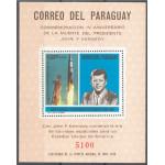 Paraguay block 110 **