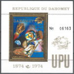 Dahomey block 40A **