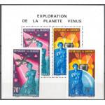 Dahomey 335-336 + block 12 **