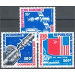 Dahomey 617-619 **