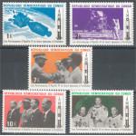 Kongo - Kinshasa 395-399 **