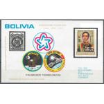 Bolivia block 60 **