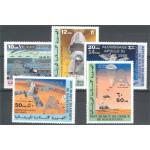 Mauretanien 646-650 **