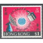 Hongkong 245 **