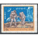 Iran 1428 **