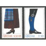 Färöarna 877a-878a **