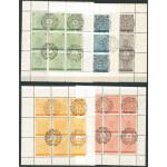 Sverige 471-475 stämplade 9-block