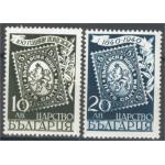 Bulgarien 389-390 **