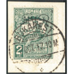 Rumänien Z III stämplad