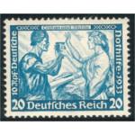 Tyska Riket 505B *
