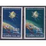 Thailand 514-515 **