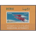 Dubai block 14 **