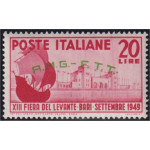 Trieste zon A 75 **