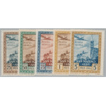 San Marino 251-255 **