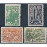 Sovjet 379-382 stämplade