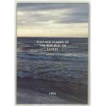 Lettland ** årssats 1995
