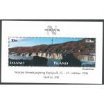 Island block 23 **