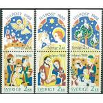 Sverige ** 1527-1532
