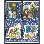 Sverige ** 1712-1715