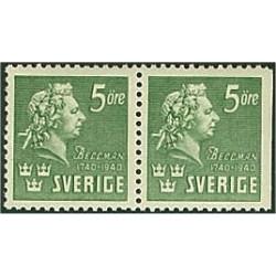 Sverige ** 324CB