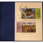 Sverige årsbok 1995/96