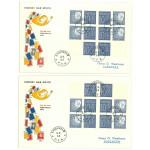 Sverige FDC 1962-09-03