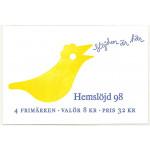 Sverige ** H493